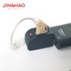 Elderly Care Hearing Amplifier Rechargeable Chinese Hearing Aid