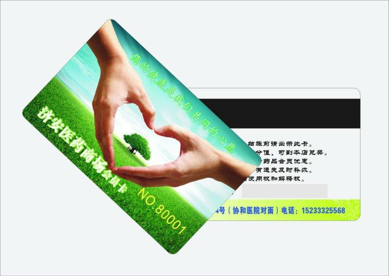Cr80 Standard Size Pvc Hospital Medical Card Membership Card