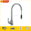 C25S Best quality price pfister faucet kitchen