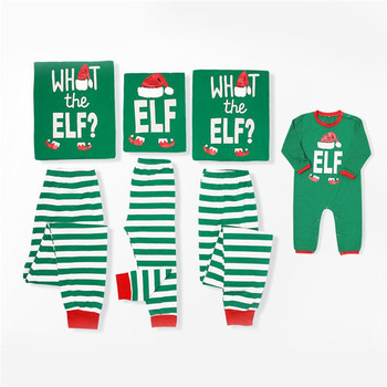 Monogram Embroidered Matching Stripes Christmas Family Pajamas