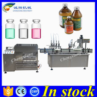 auto pharmaceutical filling machine 120ml manufactured in China