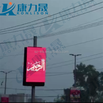 Konlison factory outdoor led message display circuit diagram | led light window display | led light word display