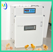 electricity &gas Cheap Automatic 264 Incubator/Chicken Egg Incubator/Egg Hatching Machine