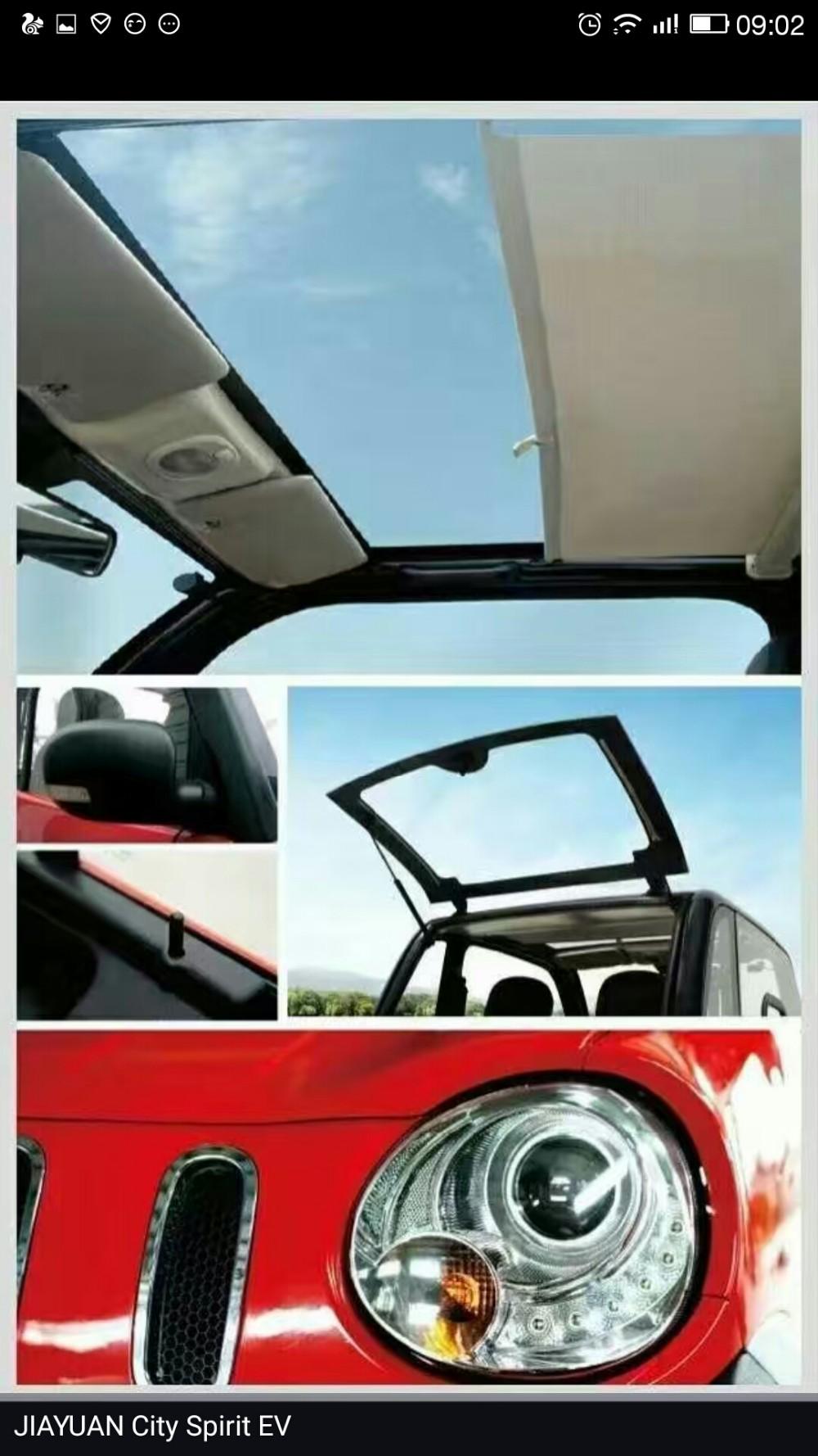 شراء سيارة من الصين 2 مقاعد السيارة الكهربائية مع Srs اليسار سيارات