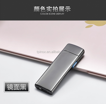 electronic lighter Usb windproof personality support customized photos