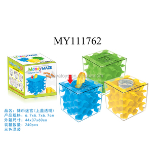 2015 Newest Kids Educational Toys plastic maze game cube money box clear plastic money box