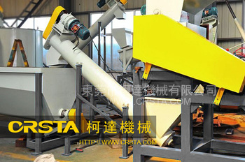 waste PP/PE film plastic crushing recycling washing extrusion pelletizing machine line