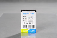 1400mAh OEM offered replacement cell phone battery for Nokia BL-4U