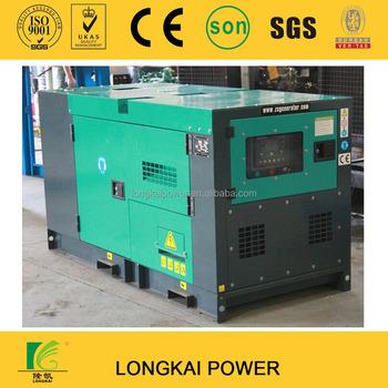 20kva 16kw denyo diesel generator with japan denyo canopy - Groupe electrogene 380v ...