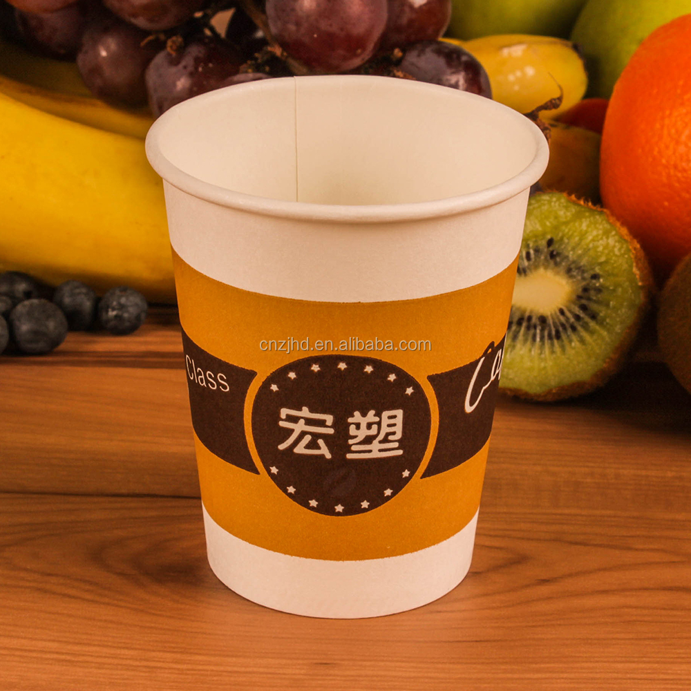 9oz 250ml paper cups disposable with FDA certificate
