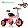 /product-detail/metal-kids-mini-folding-tricycle-with-storage-baby-pushing-toys-ride-on-cars-exporter-60630299567.html