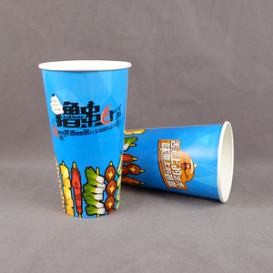 Wholesales custom paper cup making material logo printed paper cup manufacturers in coimbatore 28oz 32oz 46oz 70oz