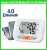 with pulse monitor wireless blood pressure meter bluetooth