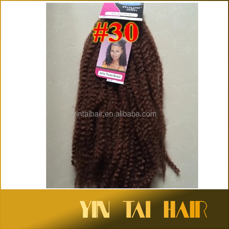 17inch 110g Royal Silk Brand Afro Kinky Twist Synthetic Hair ...