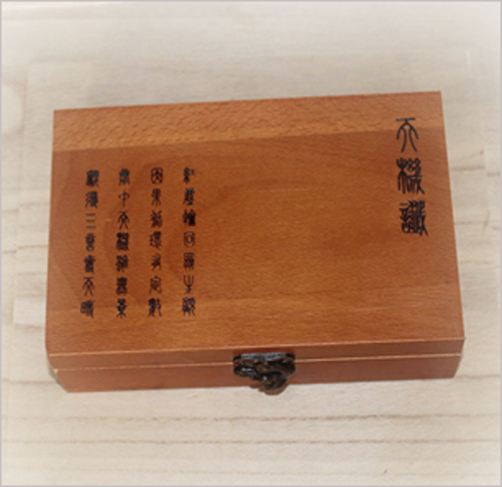2018 New Chinese vintage wooden storage box Eight Diagrams box