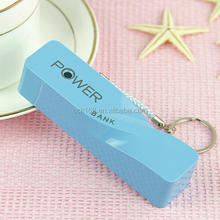 High Quality Power Bank,2600MAH Mobile Power Bank,Universal Power Bank With Perfume And Key Chain,Have 6 Colors Available