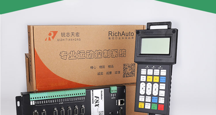 Woodworking Machine Parts Wood Router Controller Remote Control cnc Controller RichAuto F135 DSP Control System