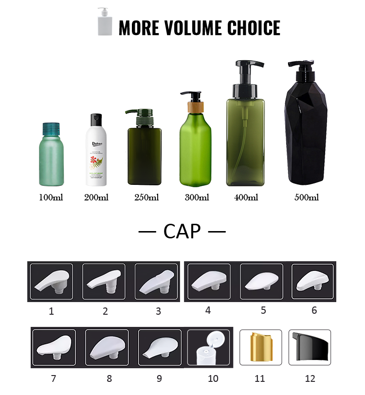 Custom dimensions 300ml 500ml pet amber plastic shampoo bottle