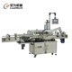 New Automatic Bottle Cap Label Hot Stamping Foil Machine Curved Surface Stamping Machine Digital Printers with PLC Controller