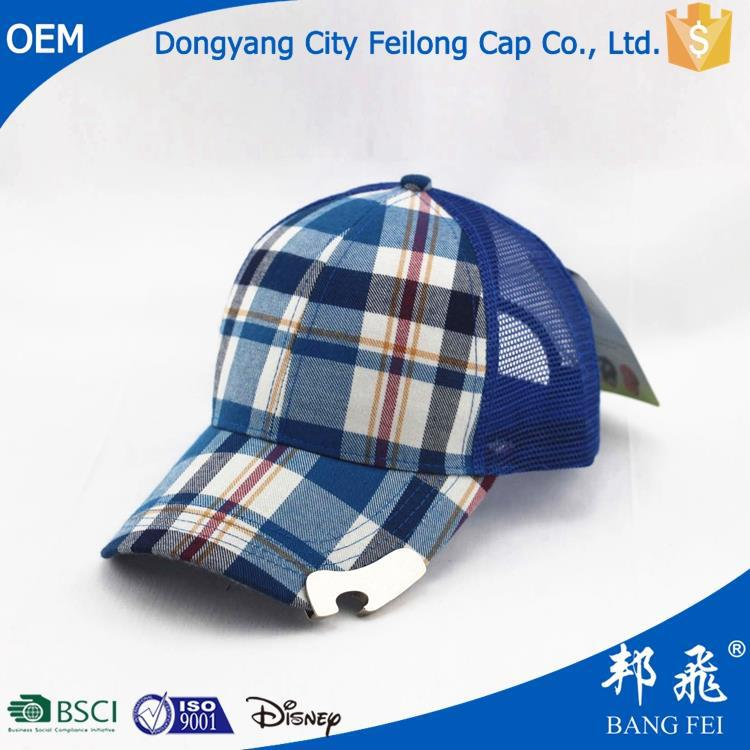 inexpensive disney running hat f609a 30bd1