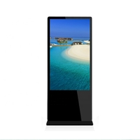 32 inch fashion floor standing 3G 4G network Android digital signage