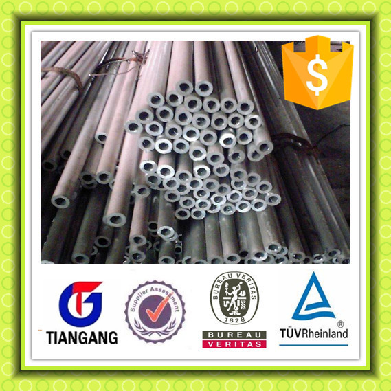 thin wall aluminum tube, thin wall aluminum tube Suppliers
