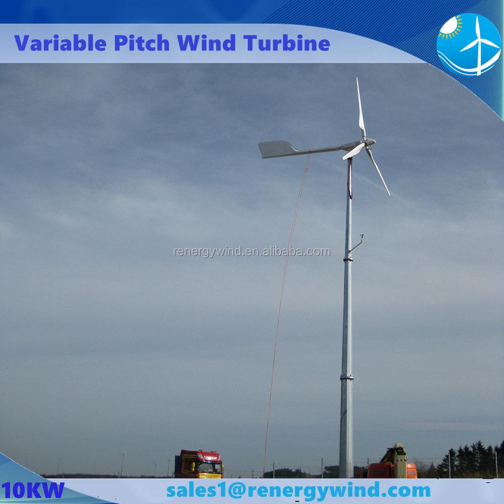 220 volt wind generator 220 volt wind generator suppliers and