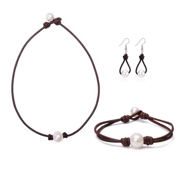 Cultured Freshwater Pearl Jewelry Set Genuine Leather Necklace