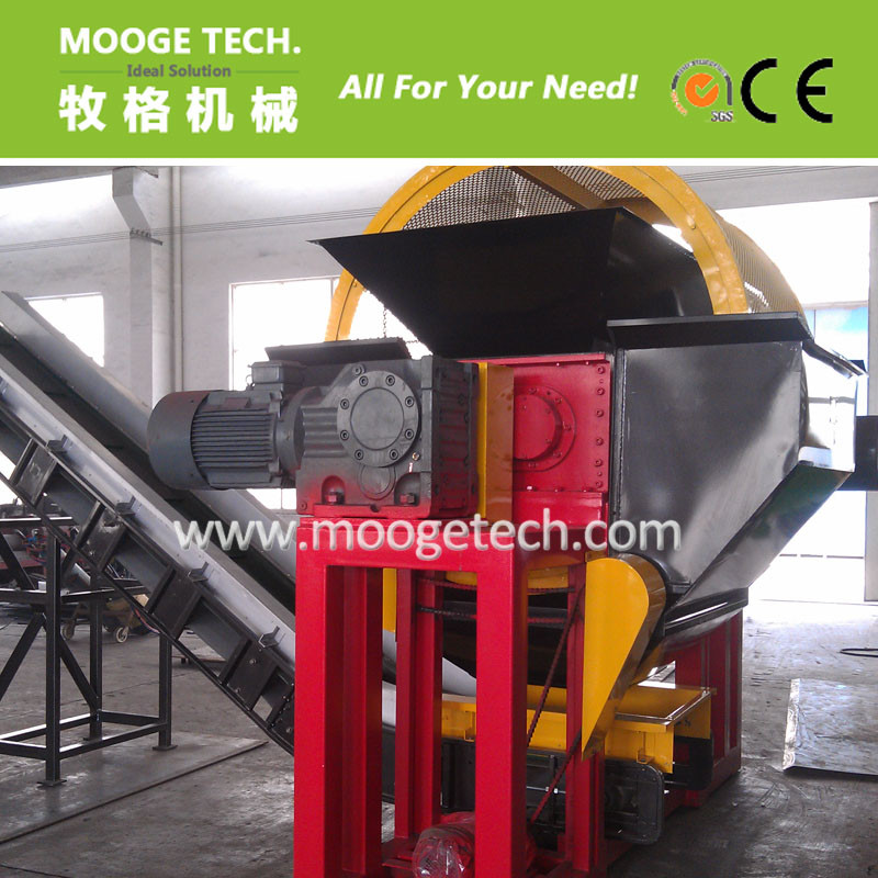 Plasti c/ wood / metal double shaft shredder