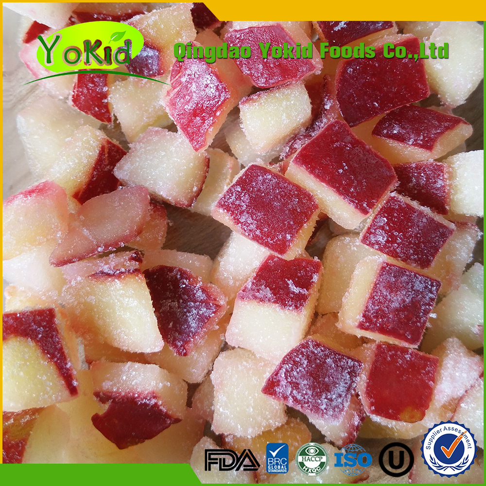 Passed BRC Healthy IQF Frozen Plums From China For Sale
