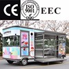 2017 New food van for sale trailer food truck Wholesale Price Uranus-SRJJCV