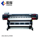 crystaljet eco solvent printer Factory price 1.6m 1.8m 3.2m dx5 dx7 heads vinyl sticker digital flex banner printing machine