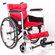 Folding Steel Manual Wheelchair with PVC Wheels