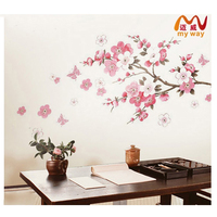 Myway New design beautiful pvc home wall art decal sticker