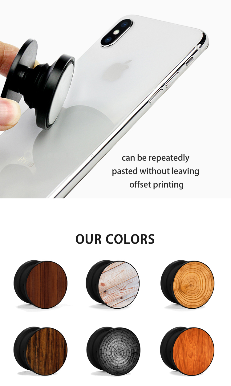 SJ-Q-064 Summer new lazy car mobile phone bracket Simple wood grain telescopic airbag bracket Can be customized