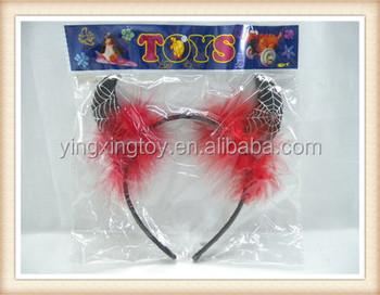 halloween party names evil hair hoop