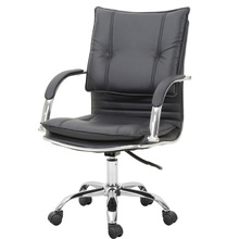 2017 china new design comfortable leather executive office chairs for sale
