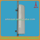 11dbi high gain uhf antenna 433 MHz Directional Base Station Repeater Sector Panel Antenna 433mhz outdoor antenna