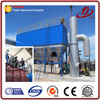 High quality and efficiency and cheap dust collector