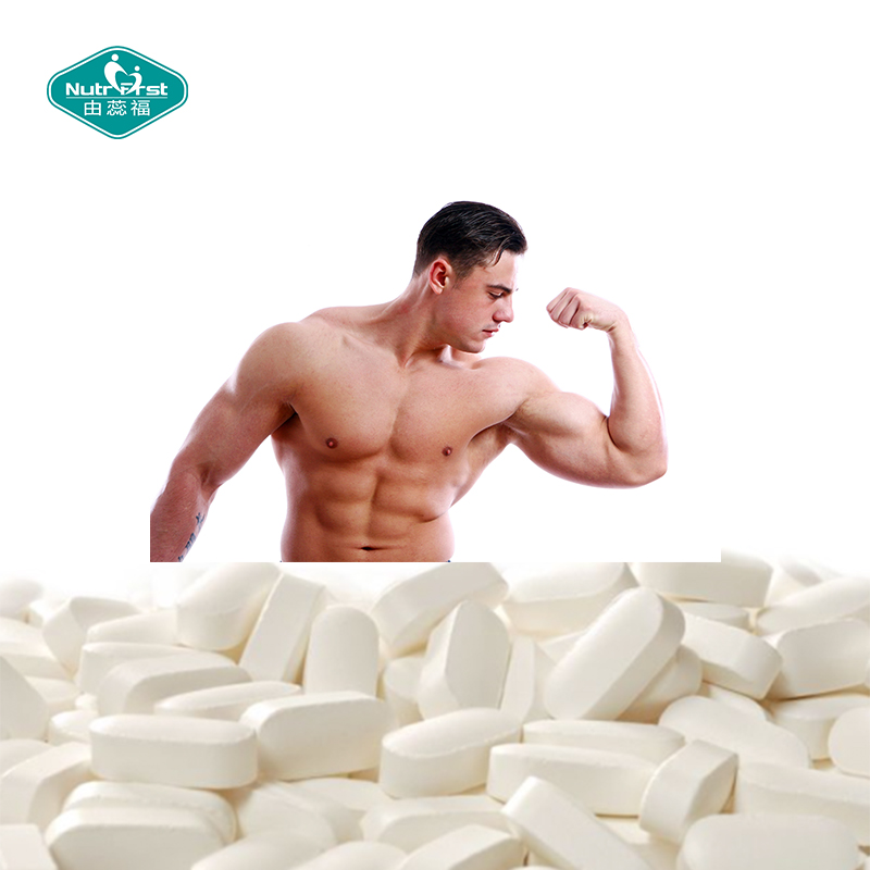 Diet Supplements Amino Acid Tablets BCAA 2:1:1