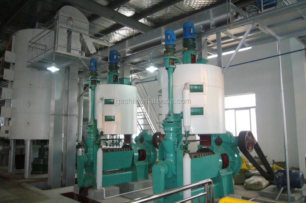 edible oil refinery.JPG