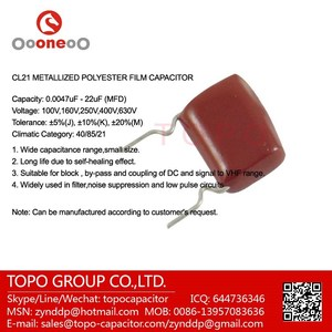 MEF Capacitor 0.22uF 400V +-10% of oooneoo brand