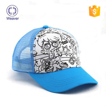 Sublimation Printing Trucker Cap Custom Baseball Trucker Mesh Cap Fitted  Hats for children 1c36fd820f6