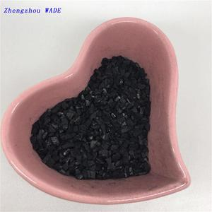 high quality coconut shell activated carbon/gold-extracting activated carbon/RJ type activated carbon for solvent/regeneration