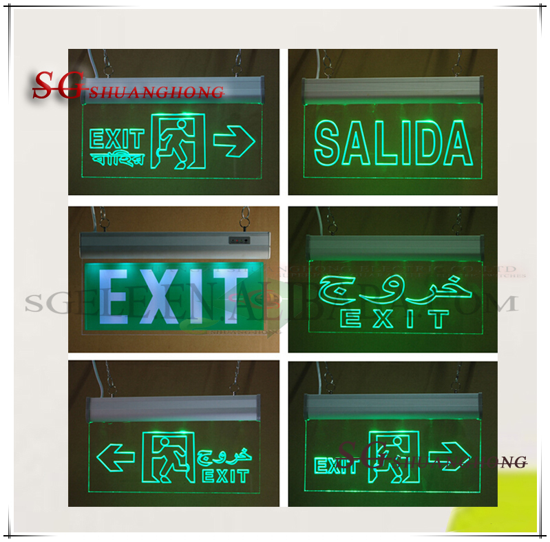 Exit Light Emergency Exit Light Board Emergency Exit Sign ...