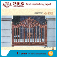 aluminum livestock gates/house main gate design/aluminum gate design