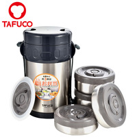 304 Stainless Steel Insulated Thermos Lunchbox For Hot Food