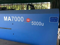 Haitian 700 ton used big plastic injection moulding machine/ servo motor type MA7000