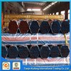 alibaba website factory b erw hollow section steel pipe