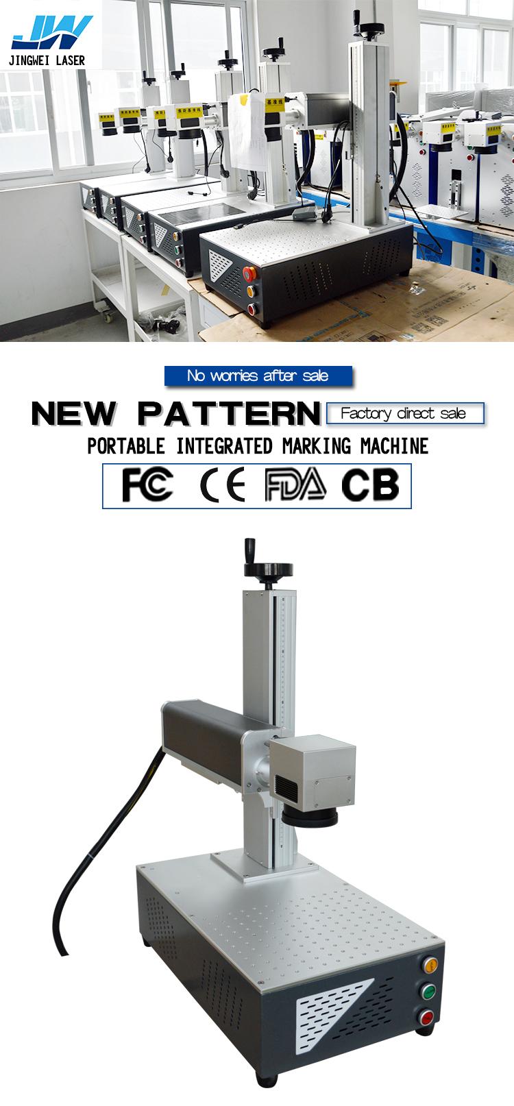 max laser 30w marker 150mm*150mm fiber animal ear tag laser marking machine